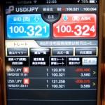 iPhoneアプリでのデイトレ収支報告DMMとGMOクリック証券の塩漬けポジション有りw