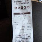 関空の空港内銀行で為替両替ドル円レート上昇でちょっと儲かったと思ったけど損した話